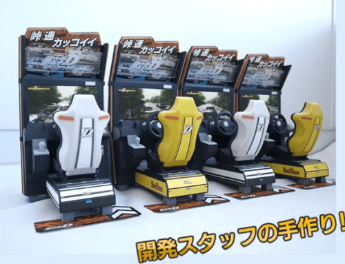 Sega Announces Initial D: The Arcade