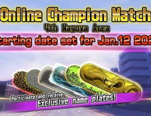 Bandai Namco Announces A New Tournament For Maximum Tune 5