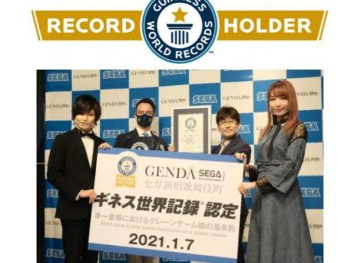 Newsbytes: More Namco Art; GENDA/SEGA Takes Taito's Record; HyperNova Release & More